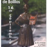 bolillos 2018